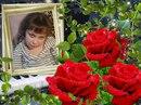 Личный фотоальбом Лиды Широковой