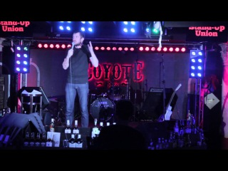 Stand-Up Comedy в баре Койот: Дима Нарышкин о террористах и самолетах.