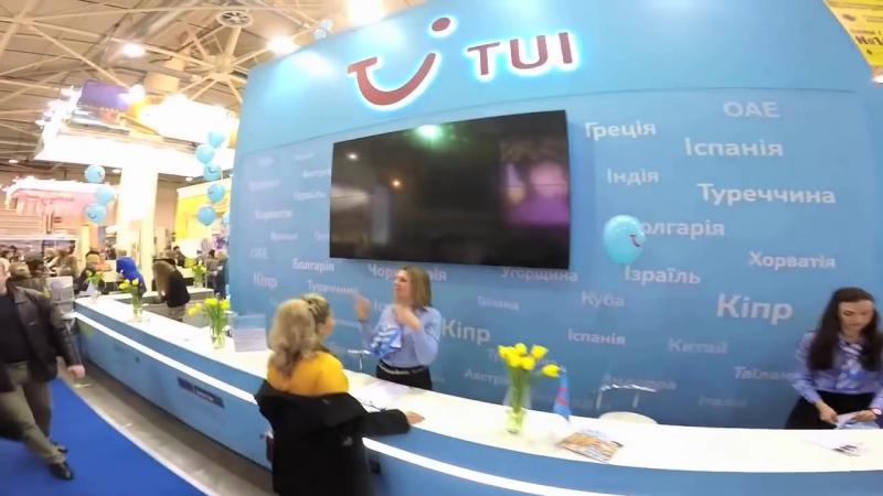 UITT 2016 Туристическая выставка МВЦ Киев Украина 30 03 01 04 2016 1