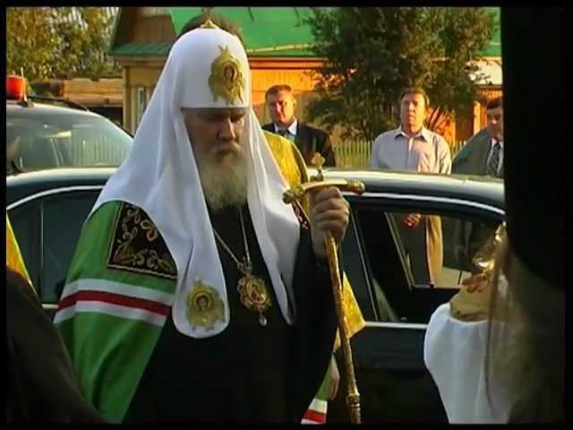 Последний визит Патриарха Алексия II в Оптину Пустынь