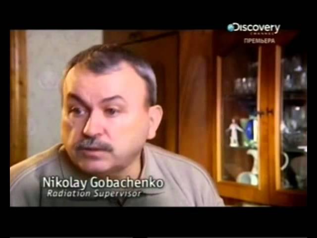 От чернобыля до Фукусимы Discovery 2012