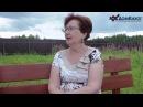 Отзывы клиентов о комфортности проживания в домах построенных СК ДомКихот Татьяна Ароновна