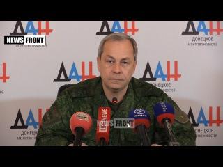 Басурин: ВСУ бесчеловечно обстреливают территорию ДНР с применением артиллерии и танков