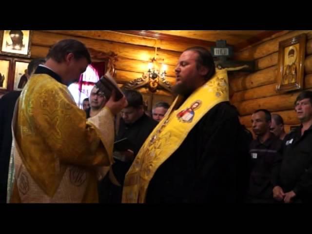 Епископ Ферапонт посетил исправительную колонию в поселке Поназырево 24 июня 2015 г