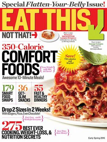 Eat This – Spring 2016