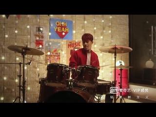 [RAW|VK][19.01.2016] Monsta X - My Love (Good Night Teacher OST)