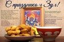 Ульяна Кашиева-Санджиева фото №42