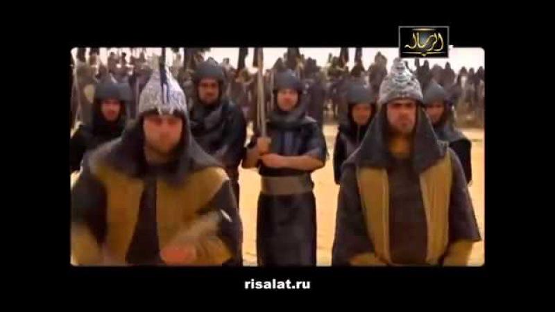 Исламские фильмы Бой Халида бин Валида с персом @risalatru