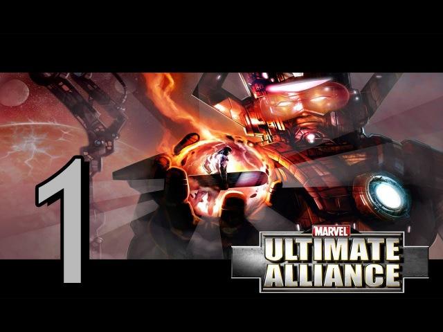Прохождение Marvel Ultimate Alliance Часть 1 Скорпион смотреть онлайн без регистрации