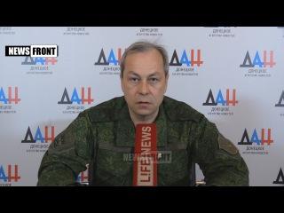 ВСУ продолжают обстрелы ДНР, укрепляют группировку личного состава и техники для наступления