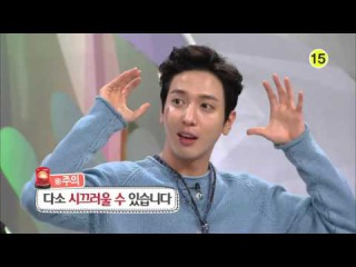 160410 KBS2 Hello Counselor Preview EP270 - Yonghwa CNBLUE