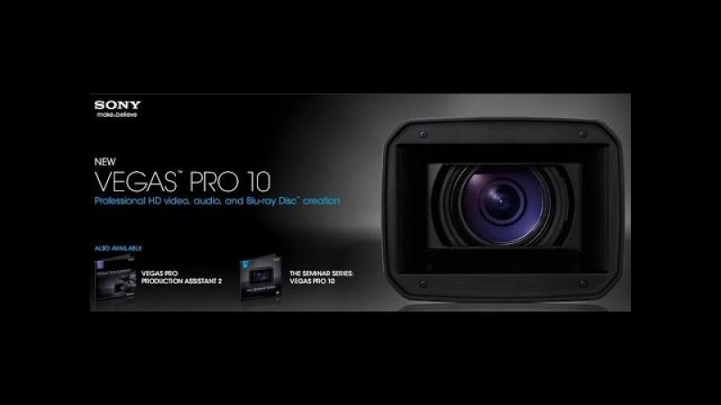 Как сделать видео в 60FPS SonyVegasPro