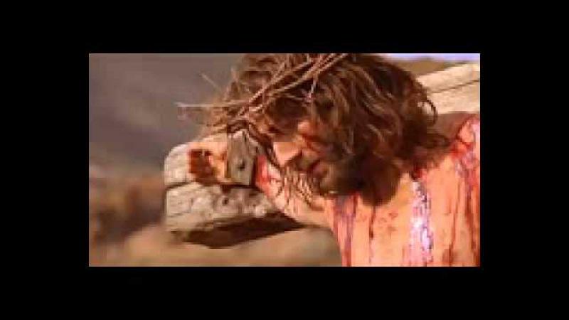 Драгоценная Кровь Иисуса.Дэвид Вилкерсон