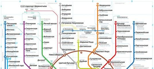 схема метро москва 2020 год с вокзалами оставить паспорт в залог за деньги