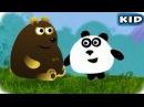 Три ПАНДЫ мультфильм – Мультик ИГРА для детей 4 серия KIDMasterGames