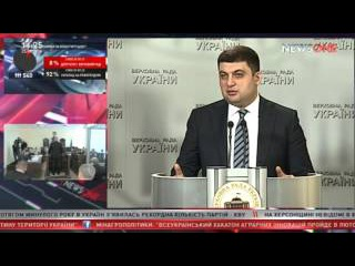 Кирилл Молчанов: Яценюк предложил схему референдума, чтоб снять с себя ответственность 25.01.16