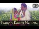 Mainu Rab Di - Rekha - Vinod Mehra - Pyar Ki Jeet - Hindi Song