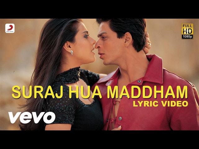 Suraj Hua Maddham Lyric Video K3G Shah Rukh Khan Kajol Sonu Nigam Alka Yagnik