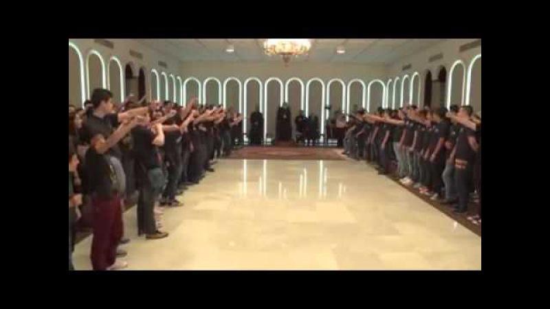 Католикос Арам I armenian patriotic song Lebanon Beyrut Բեյրութ