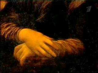 """Тайны и загадки картины Леонардо да Винчи """"Мона Лиза"""" (Джоконда)"""