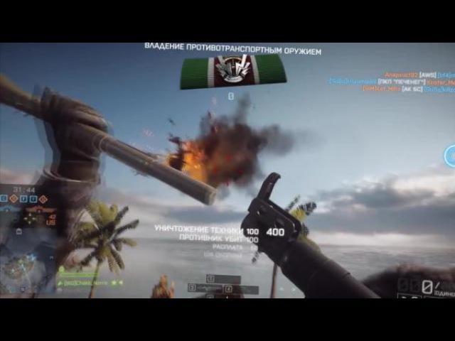 Battlefield 4 Montage Time to Wars Chakk Norris