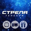 Стрела Телеком  ИНТЕРНЕТ и ТВ в Иркутске 