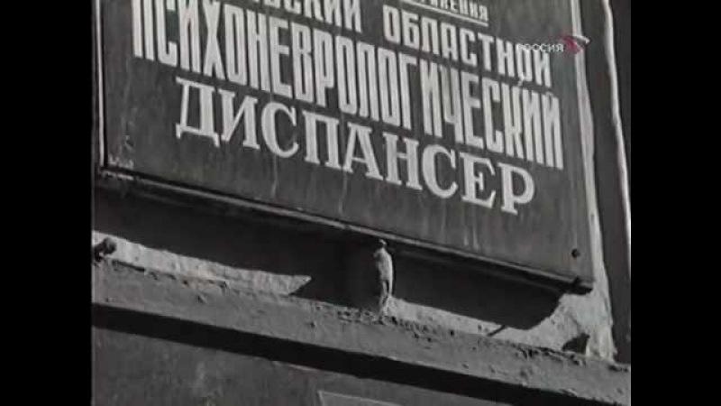 Фитиль №164-03 Прочь с дороги! (1963)