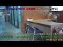 PV IP6HDW 아이폰케이스위장캠 초소형몰래카메라 스파이캠 성남초소형몰래카메
