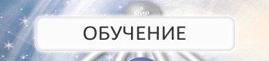 assgard.ru/obuchenie.html