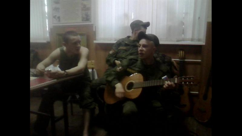 Армейская целуйте бабы рельсы