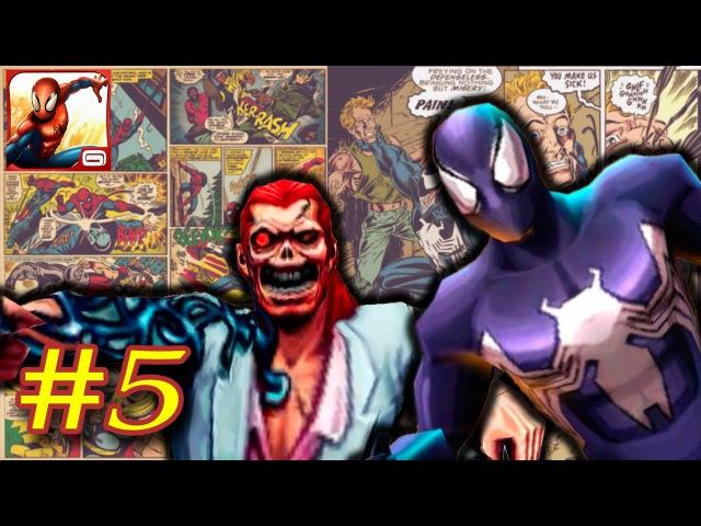 Прохождение Ultimate Spider Man Total Mayhem HD уровень 5 перевод iOs