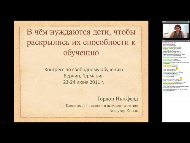 Ольга Писарик Лекция о свободном обучении