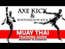 Muay Thai Training | Axe kick Roundhouse Kick | มวยไทย