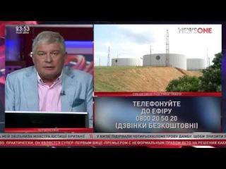 Червоненко: Бурбак прав  Саакашвили нулевой губернатор Субъективные итоги дня