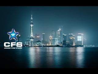 Cross Fire Stars 2 | HeHit(Korea) vs Pacific Wara(Phillippines)