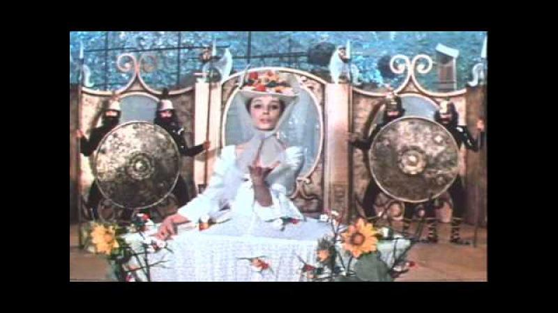 Песня невест - Король-олень
