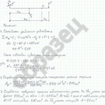 Решение задач технической механике решение задач по атмосферному давлению