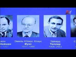 """Лекция Ж.Алферова """"Американские и советские атомные проекты и их современная роль. Власть и наука"""""""