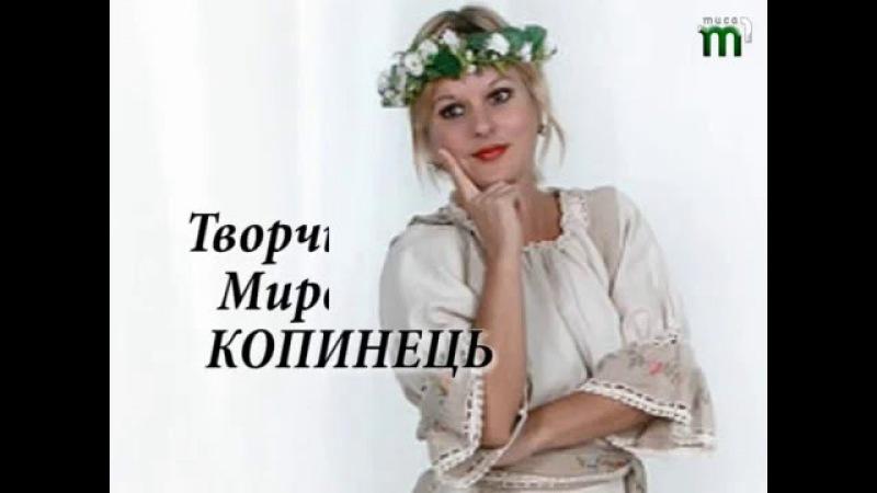 ТИСА 1 ,,Русинська родина М.Копинець 2ч