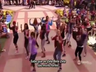 Greek dance scene - zbz - girls go bad