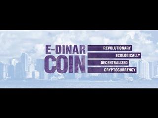 Презентация Криптовалюты E-Dinar Coin (маркетинг план)