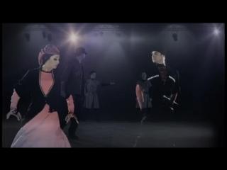 Станислав Бондаренко.Танцы.
