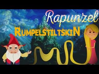 Rumpelstiltskin   Rapunzel - English Fairy Tales - Famous Princess Fairy Tales Collection