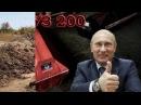Грузы-200 в России никто не скорбит