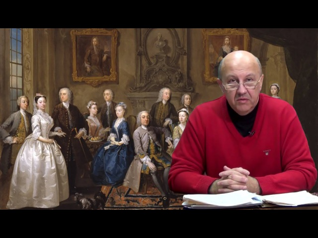 Куда делась аристократия Европы. Андрей Фурсов