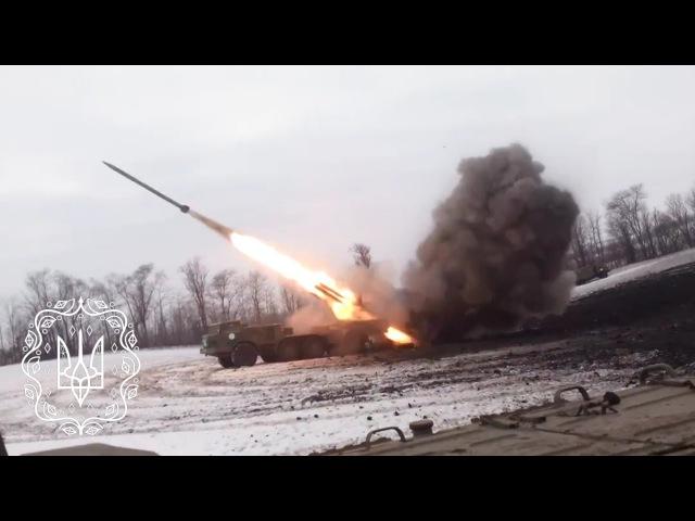 Розгортання і стрільба БМ-27 «Ураган» ЗСУ в зоні АТО