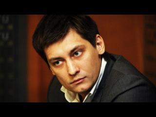 Дмитрий Гудков Особое мнение 7 сентября 2016