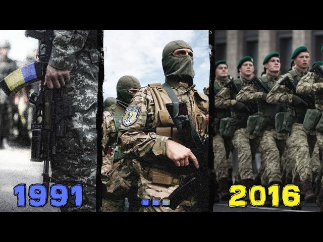 Армия Украины История развала и перспектива возрождения