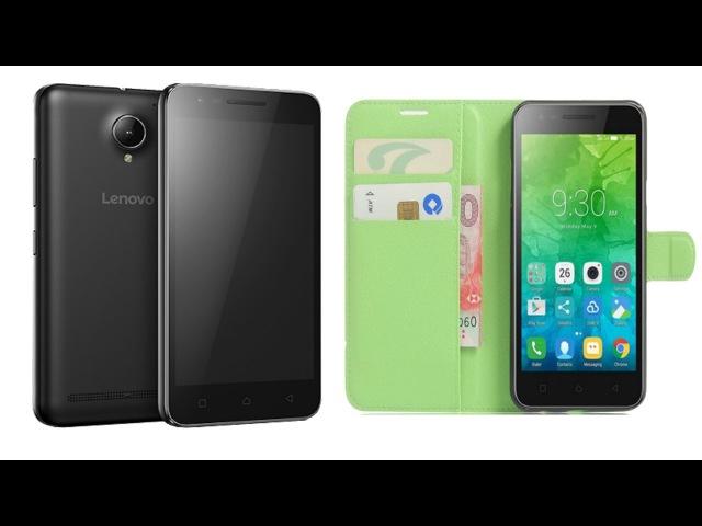 Lenovo Vibe С2 k10a40 cover case чехол телефон обзор распаковка Unboxing