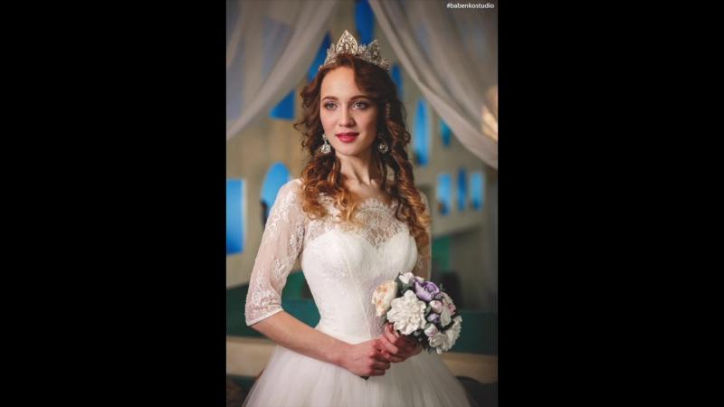 Пара№4 Татьяна. Свадебный образ Backstage . Проект Ваша Особенная Свадьба
